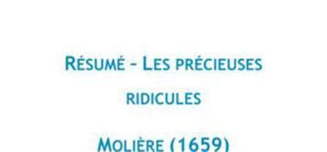 Amphitryon, by Moliere ISBN 9780156002110 PDF epub
